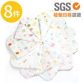 紗布巾 透氣吸水嬰兒紗布口水巾 紗布手帕 RA0150 【SGS檢驗合格】 好娃娃