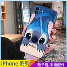 藍色樹熊 iPhone XS Max XR iPhone i7 i8 i6 i6s plus 亮面手機殼 藍光殼 卡通史迪奇 保護殼保護套 防摔軟殼