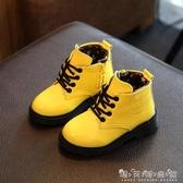 秋季黃色短靴兒童鞋3男女騎馬靴5幼兒園男孩童前繫帶馬丁靴1-12歲 晴天時尚館