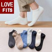 襪子男短襪純棉男士淺口低幫夏季薄款船襪四季短筒吸汗防臭棉襪潮 一次元