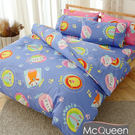 【McQueen‧麥皇后】《動物星球》精梳棉雙人床包兩用被套四件組(藍)