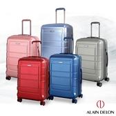 ALAIN DELON 亞蘭德倫 24吋高延展性耐摔全鋁拉桿可擴充防水行李箱 奢華流線系列 原廠公司貨
