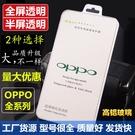 88柑仔店~OPPO A7X鋼化玻璃膜 AX7 Pro全屏透明手機防爆膜高鋁保護膜AX7