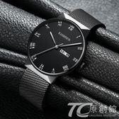 卡詩頓手表男學生男士手表運動石英表防水時尚潮流絲帶男表韓腕表