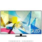 【南紡購物中心】三星【QA65Q80TAWXZW】65吋QLED直下式4K電視