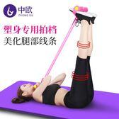 中歐腳蹬拉力器瘦肚子仰臥起坐輔助健身器材家用拉力繩彈力帶瑜伽 月光節85折