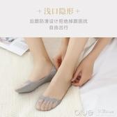 船襪女純棉淺口隱形薄款夏天硅膠防滑襪子女短襪韓國可愛性感絲襪