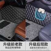 主駕駛室單個單片主駕司機位駕駛座全包圍汽車腳墊通用款易清洗大 簡而美