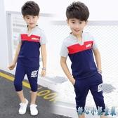 童裝男童夏裝套裝2020新款韓版夏季中大童兒童洋氣短袖兩件套帥氣 DR34750【Pink 中大尺碼】