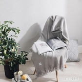 針織流蘇蓋毯小毛毯夏季薄款單人辦公室沙發空調小毯子午睡毯臥室 qz5174【甜心小妮童裝】