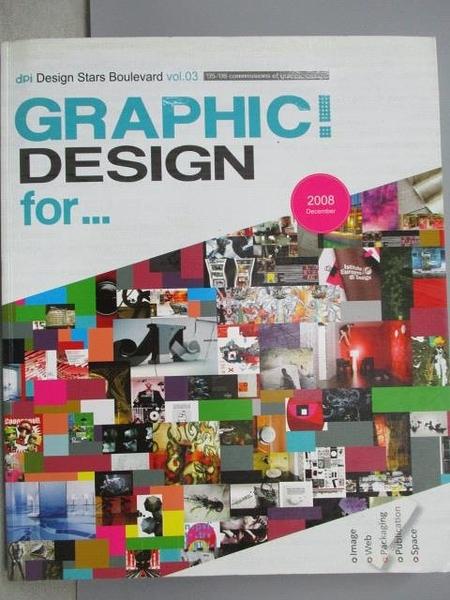 【書寶二手書T7/設計_YBY】Design Stars Boulevard_Vol.3