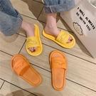 拖鞋 2020夏季新款卡通室內拖鞋男女外穿休閒平底拖鞋防滑情侶鞋室內鞋【萬聖夜來臨】