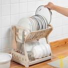 廚房餐具收納盒放碗瀝水家用碗碟雙層置物架【雲木雜貨】