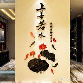 壁貼 水墨水晶亞克力3d立體墻貼畫客廳背景墻臥室墻壁貼紙裝飾品 df12191【潘小丫女鞋】