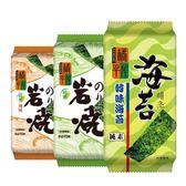 橘平屋味付海苔輕巧包2.6g*3【愛買】