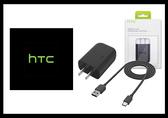 HTC 原廠 P5000 閃電快充旅行充電組 (QC 3.0 + USB Type C) 台灣公司貨