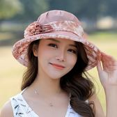 帽子女夏天遮陽帽韓版潮可折疊太陽帽女士夏天出游防?大沿沙灘帽   LannaS