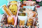 享櫻 洋菓子 甜點禮盒(綜合12入) 節日送禮 伴手禮 旅行禮物
