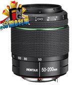 【6期零利率】PENTAX DA 50-200 / 50-200mm f4-5.6 WR 富堃公司貨 信用卡分期0利率