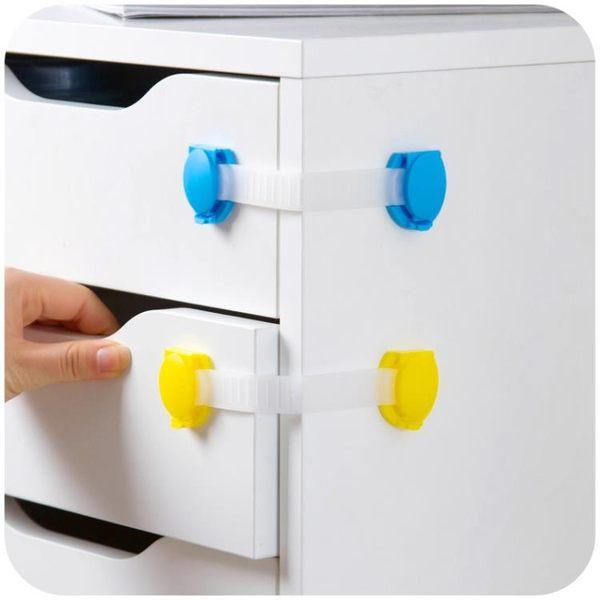 [超豐國際]寶寶防夾手搭扣抽屜鎖兒童柜門防護鎖防開冰箱安全鎖馬桶鎖