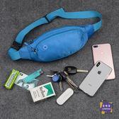 腰包 跑步腰包男女多功能運動手機包健身裝備7寸大容量實用耐磨防水 9色
