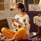 艾尚睡衣女秋冬加肥加大加厚法蘭絨睡衣家居服兩件套裝『Sweet家居』