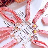 《花花創意会社》少女心。星星吊墜粉嫩髮圈。多款【H6060】