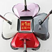 掃地機 手推式吸塵器家用軟掃把簸箕套裝組合魔法掃帚笤帚拖地神器 卡卡西