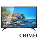 《送HDMI線+2好禮》CHIMEI奇美...