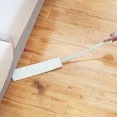 【扁平清潔刷】附9片清潔布 加長扁平刷頭縫隙刷 除塵刷具 細縫除塵棒