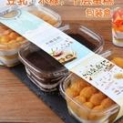 豆乳蛋糕盒木糠蛋糕千層蛋糕水果慕斯蛋糕盒透明西點盒子50套ATF 三角衣櫃