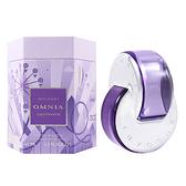 BVLGARI 寶格麗 紫水晶 花舞輕盈女性淡香水 (限量版) 65ml
