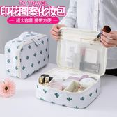旅行化妝包便攜大容量收納包出差防水韓國小號簡約化妝品袋洗漱包【萬聖節推薦】