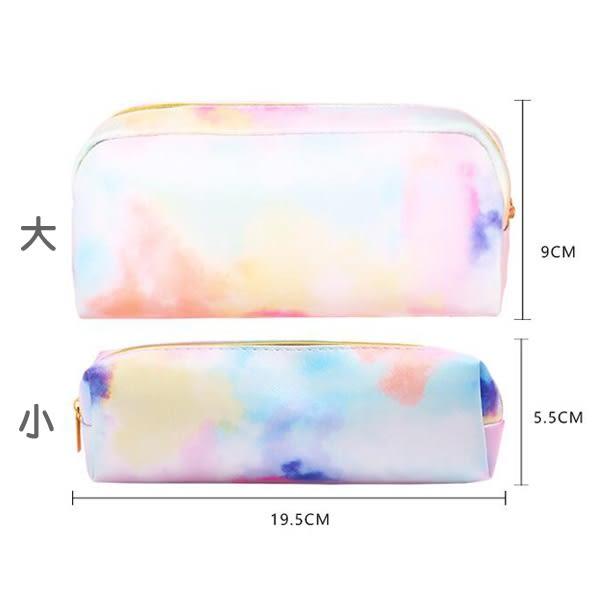 【BlueCat】夢幻暈染金色拉鍊PU筆袋 文具袋(小)