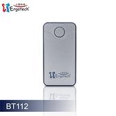 平廣 送袋 人因科技 人因 BT112 S 藍芽音樂接收器 / 發射器 藍芽 BT112S