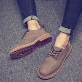 男鞋春夏季潮鞋新款馬丁靴低幫英倫韓版潮流百搭個性學生皮鞋【全館滿一元八五折】