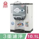 『晶工牌』 微電腦溫熱開飲機 JD-5322B **免運費**