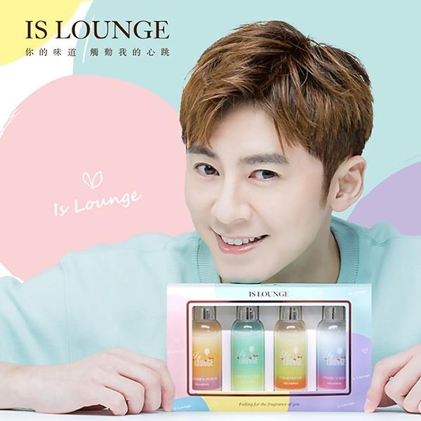 Is Lounge 嗜香氛 經典香氛洗髮旅行組 50mlx4 【BG Shop】