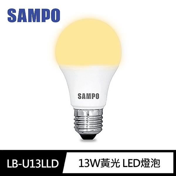 【SAMPO聲寶】13W黃光 LED燈泡 節能省電(LB-U13LLD)4入組