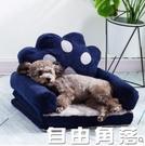 網紅寵物狗窩冬天保暖四季通用小型犬泰迪墊子狗床可拆洗沙發用品  自由角落
