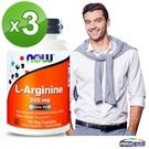 活力勁-精胺酸膠囊食品 (100顆/瓶)...