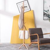 衣帽架掛衣架落地臥室簡易衣服架子家用實木多功能移動置物經濟型