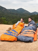 睡袋大人戶外露營便攜式單人冬季防寒加厚保暖成人家用室內  ATF  極有家