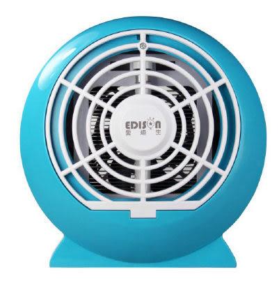 【中彰投電器】EDISON愛迪生(電擊吸入式)2合一捕蚊燈,EDS-P5544【全館刷卡分期+免運費】