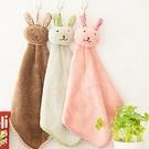 【BlueCat】療癒系毛絨格子兔珊瑚絨可掛式擦手巾