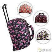 行李袋-HENDOZ.俏麗旅行拉桿袋(共四色)0019