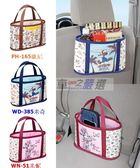 車之嚴選 cars_go 汽車用品【PH-165】日本NAPOLEX Disney 米奇/米妮/維尼 帆布後座置物袋 手提收納袋