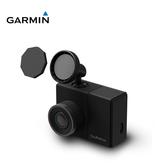 GARMIN GDR E530 行車記錄器 124度廣角範圍與高畫質1080p錄影