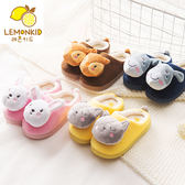 Lemonkid 檸檬寶寶 冬季保暖兒童可愛動物大頭半包室內拖鞋 LE200417