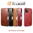 【愛瘋潮】ICARER 復古系列 iPhone 12 Pro Max 6.7 磁扣側掀 手工真皮皮套 側掀皮套 側翻皮套